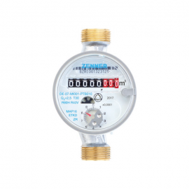 Apometru de apa rece Zenner ETKD 15